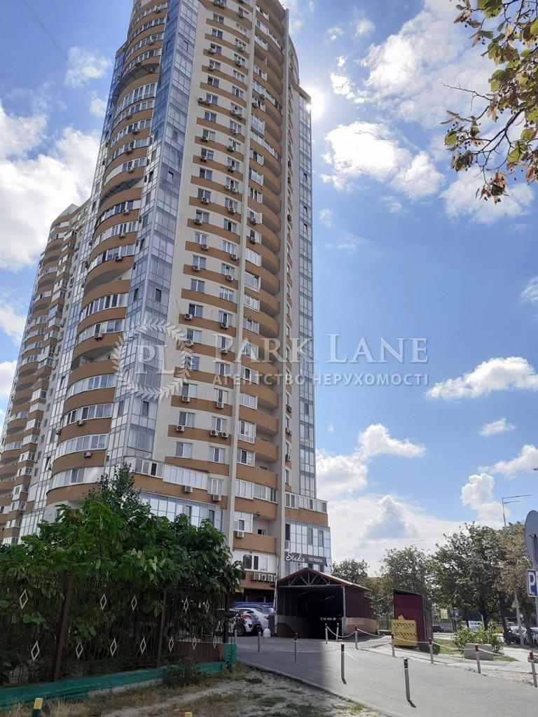 Квартира ул. Шумского Юрия, 5, Киев, R-14540 - Фото 11