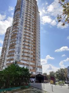 Квартира Z-783055, Шумского Юрия, 5, Киев - Фото 5