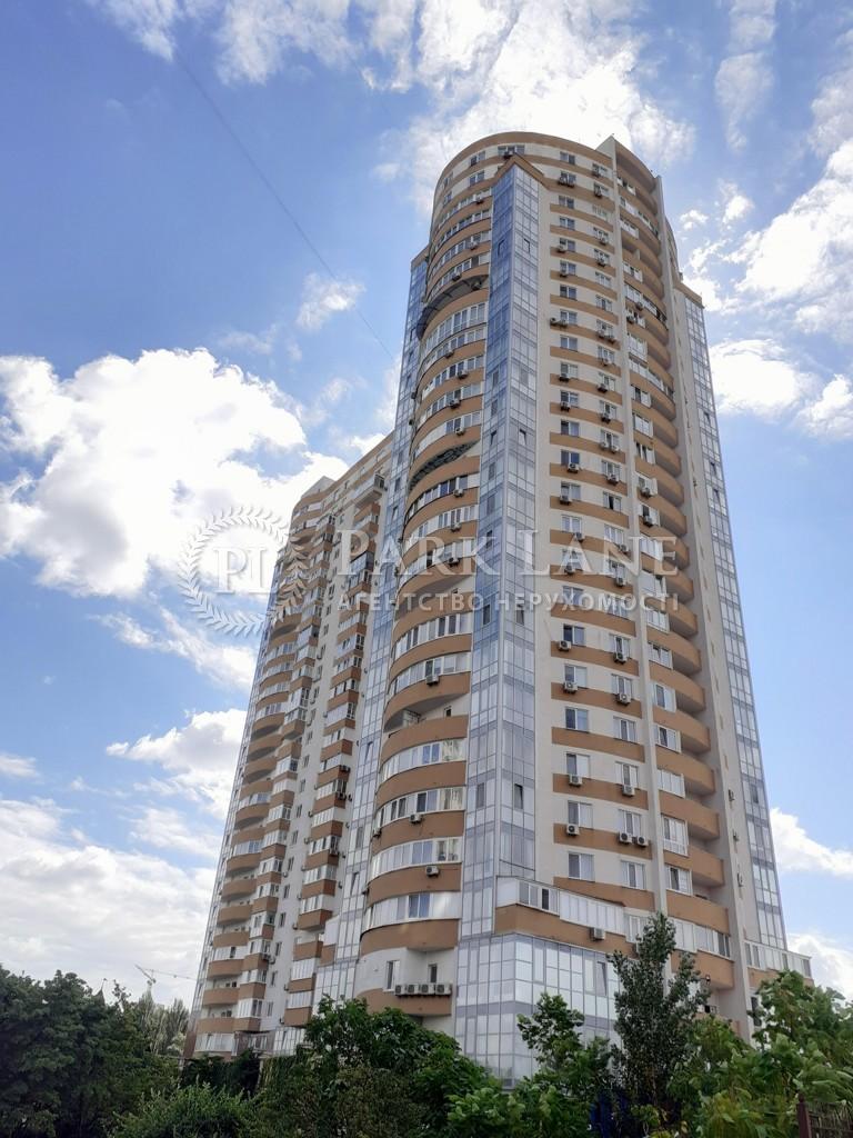 Квартира ул. Шумского Юрия, 5, Киев, R-14540 - Фото 10