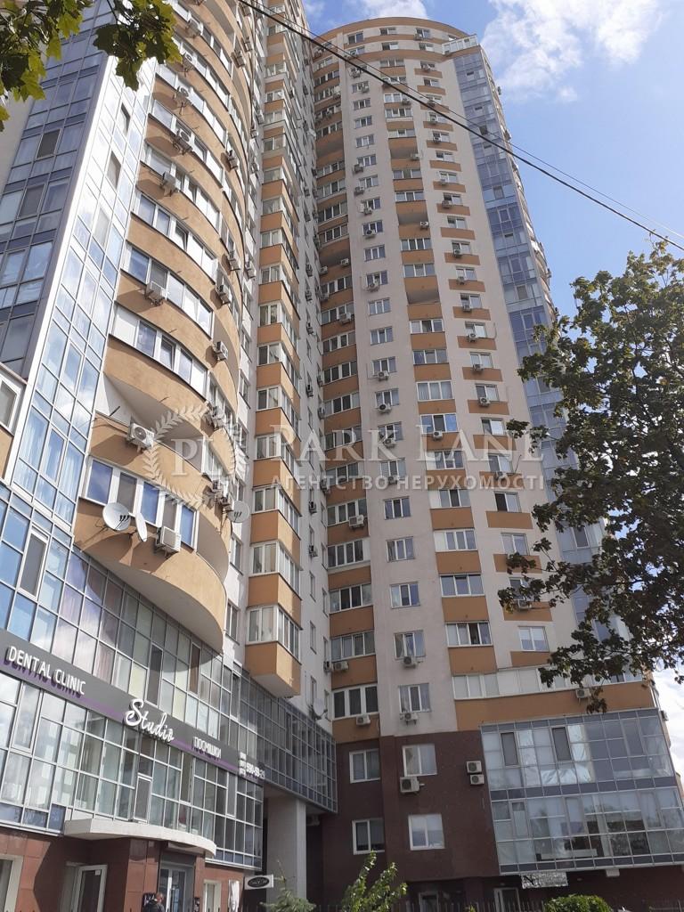 Квартира ул. Шумского Юрия, 5, Киев, R-14540 - Фото 12