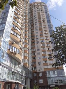 Квартира Z-783055, Шумского Юрия, 5, Киев - Фото 6