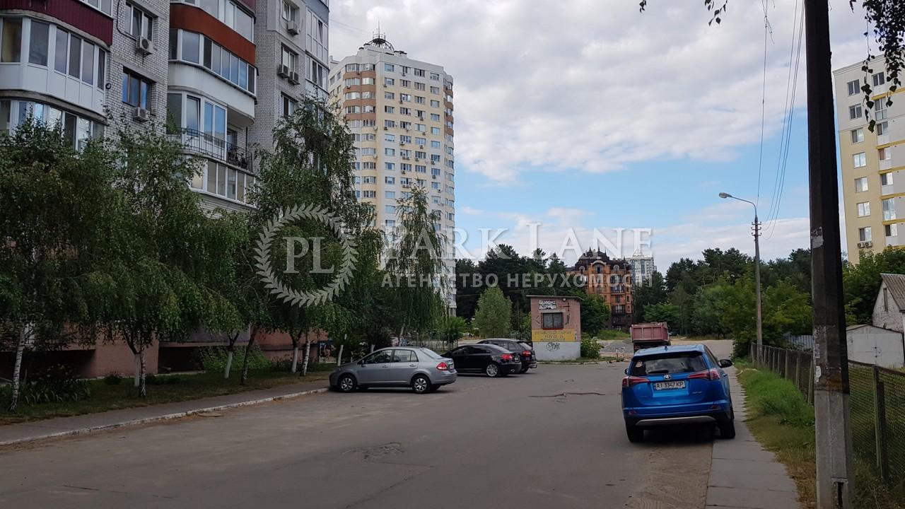 Земельный участок ул. Шевченко, Бровары, N-22241 - Фото 4