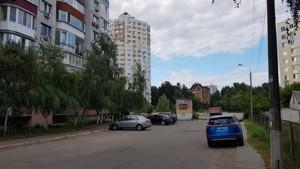 Земельный участок N-22241, Шевченко, Бровары - Фото 4