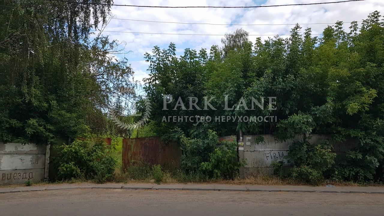 Земельный участок ул. Шевченко, Бровары, N-22241 - Фото 3