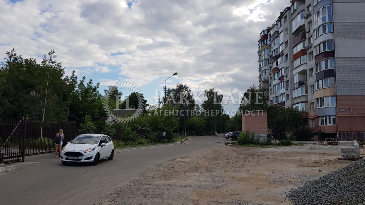 Земельный участок ул. Шевченко, Бровары, N-22241 - Фото 5