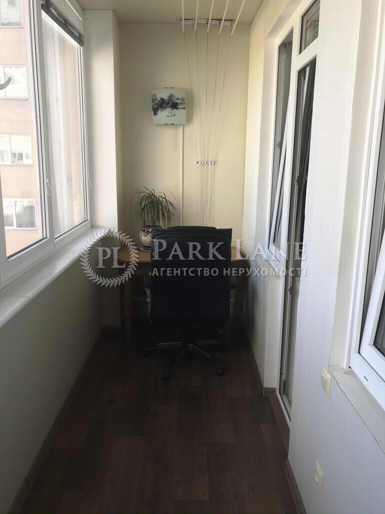 Квартира ул. Кадетский Гай, 6, Киев, R-34626 - Фото 10