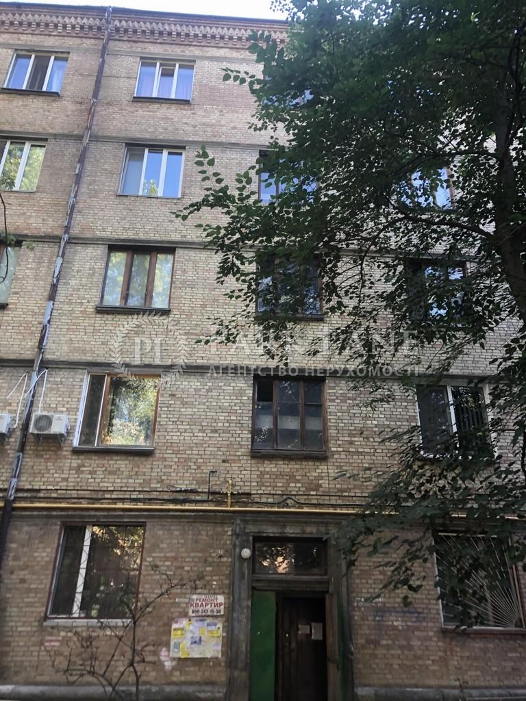 Квартира Z-361748, Автозаводська, 27б, Київ - Фото 1