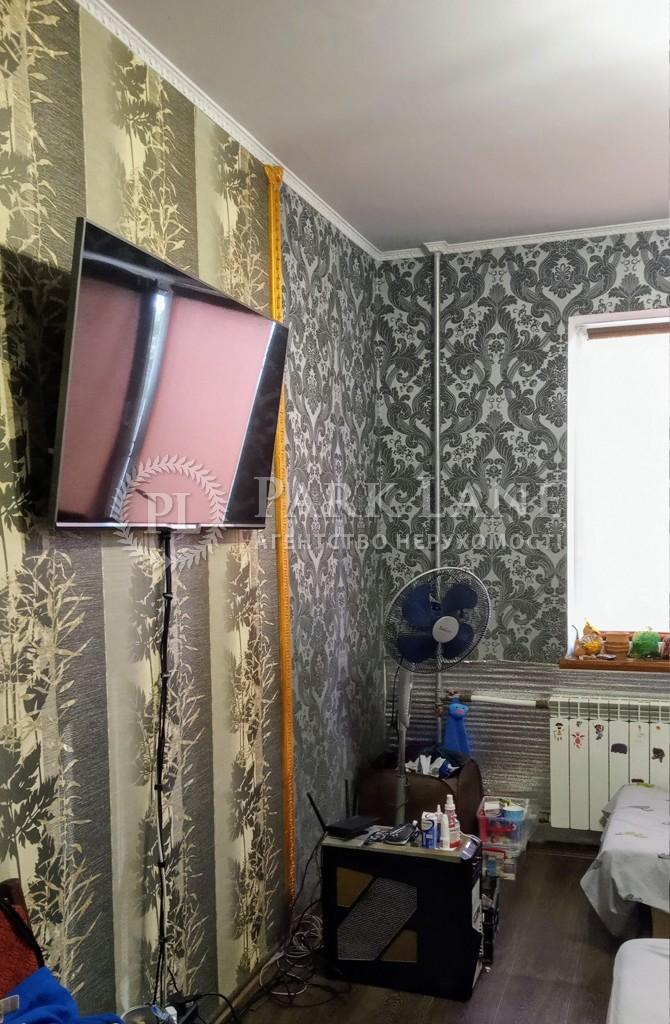 Квартира ул. Яблонской Татьяны, 4, Киев, R-21269 - Фото 3