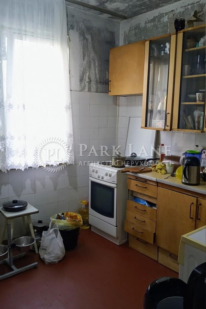 Квартира ул. Яблонской Татьяны, 4, Киев, R-21269 - Фото 4