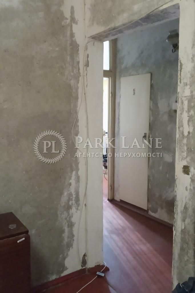 Квартира ул. Яблонской Татьяны, 4, Киев, R-21269 - Фото 6