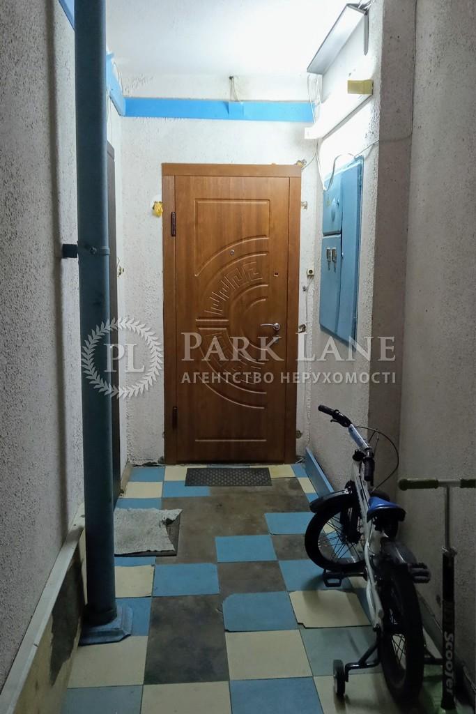 Квартира ул. Яблонской Татьяны, 4, Киев, R-21269 - Фото 8