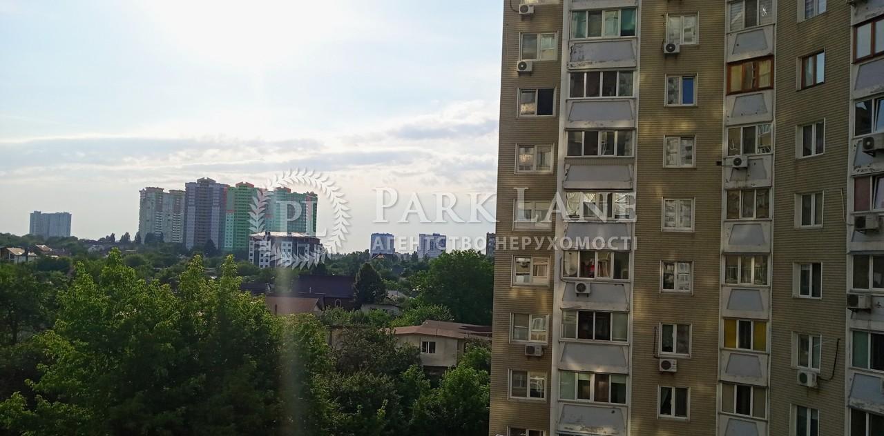 Квартира ул. Яблонской Татьяны, 4, Киев, R-21269 - Фото 9