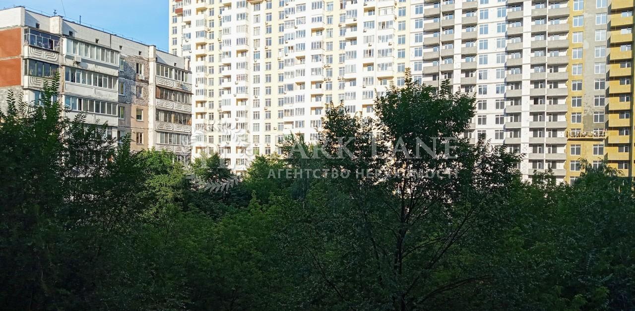 Квартира ул. Яблонской Татьяны, 4, Киев, R-21269 - Фото 10