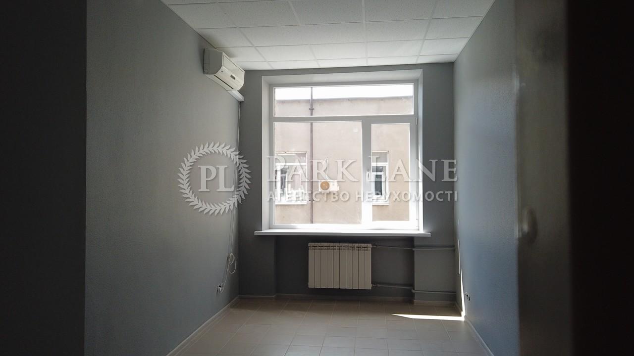 Нежилое помещение, ул. Туполева Академика, Киев, R-34671 - Фото 3