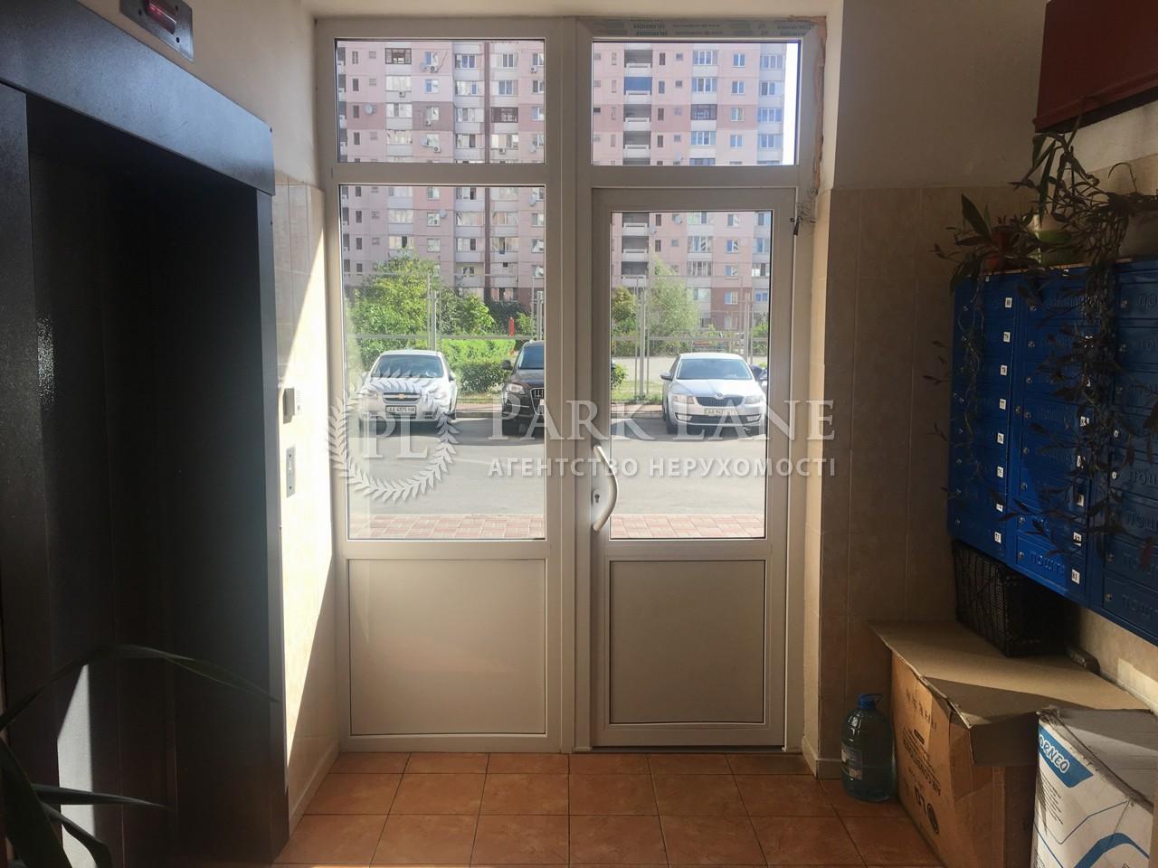 Квартира Z-500976, Калнишевского Петра (Майорова М.), 14, Киев - Фото 7