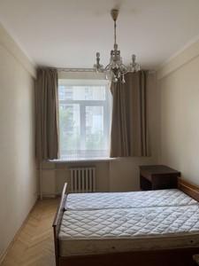 Квартира R-34685, Большая Васильковская, 132, Киев - Фото 6