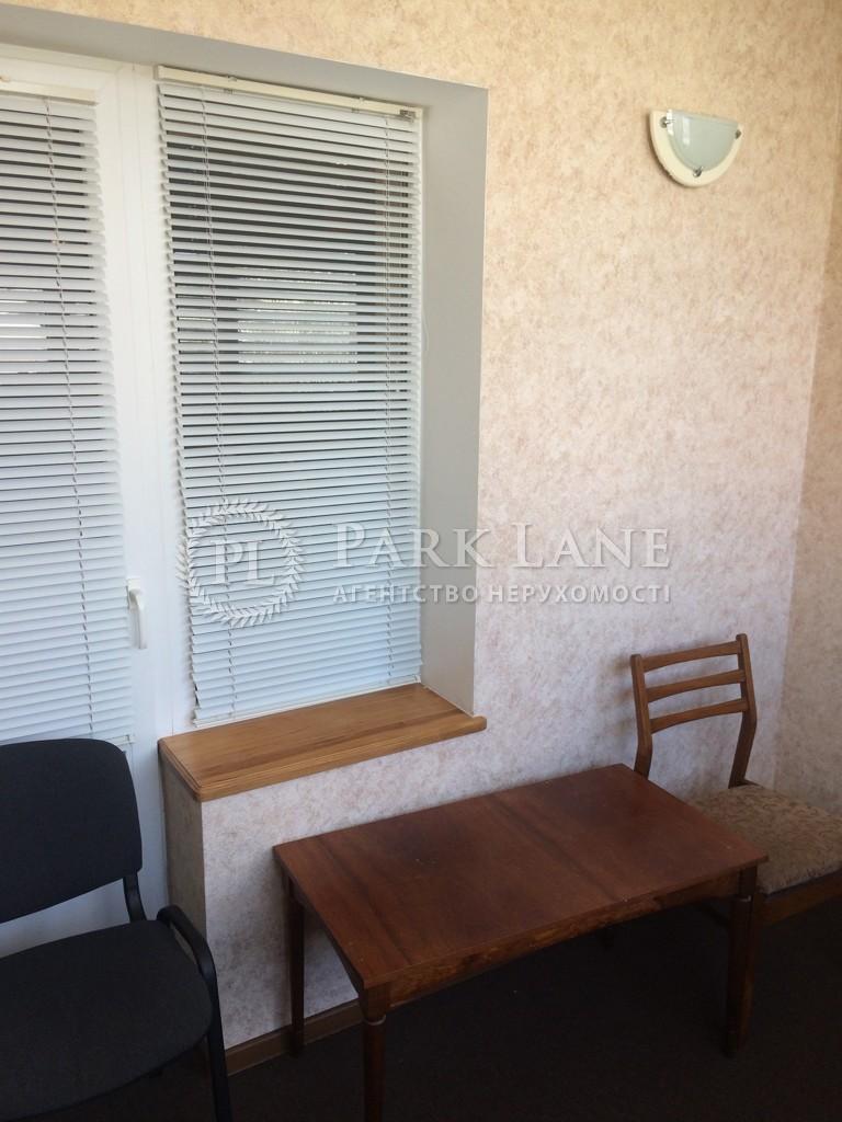 Квартира ул. Гончара Олеся, 52, Киев, R-34692 - Фото 5