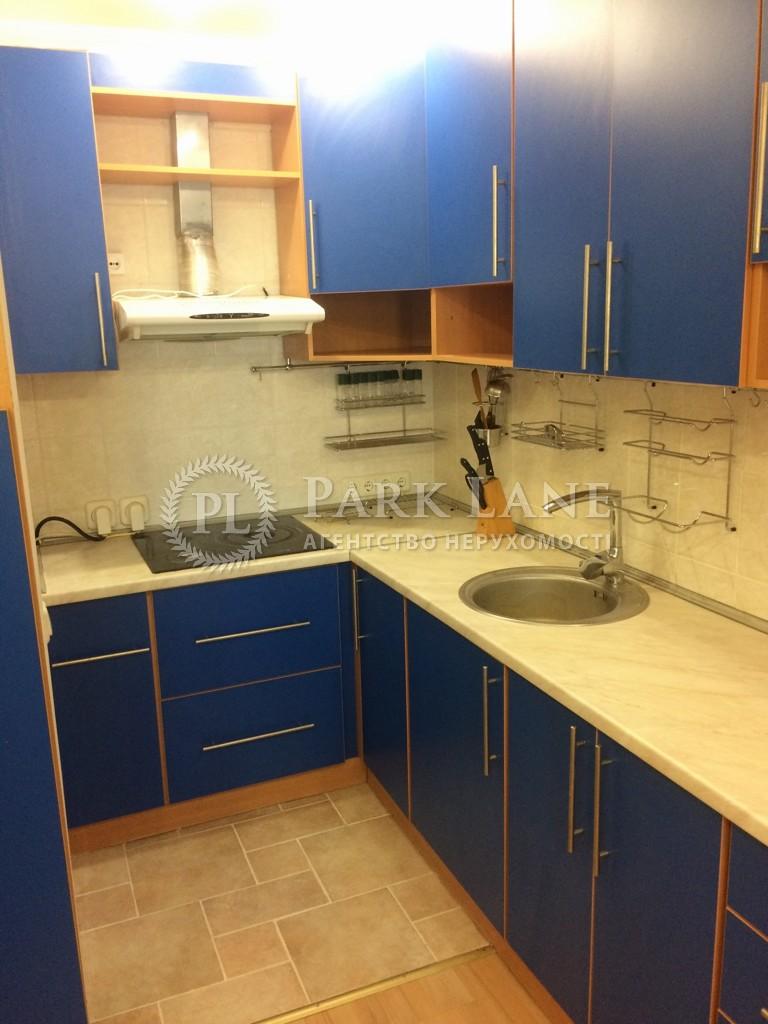 Квартира ул. Гончара Олеся, 52, Киев, R-34692 - Фото 4