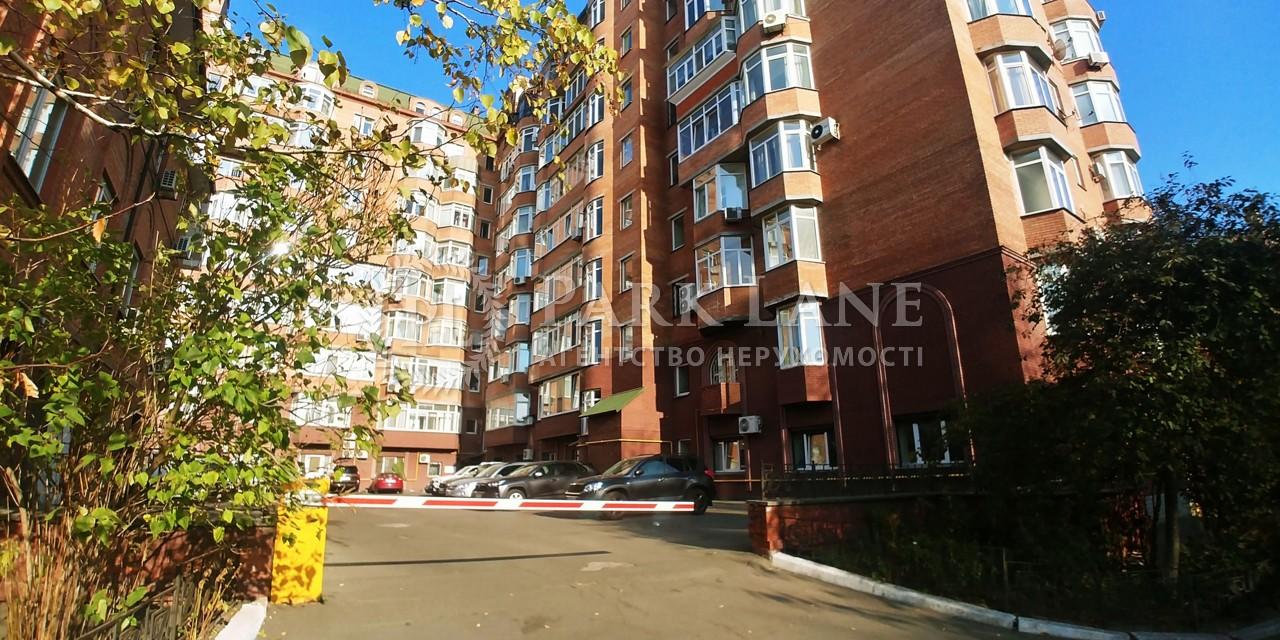 Квартира R-38143, Волошская, 51/27, Киев - Фото 2