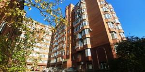 Коммерческая недвижимость, B-102264, Волошская, Подольский район