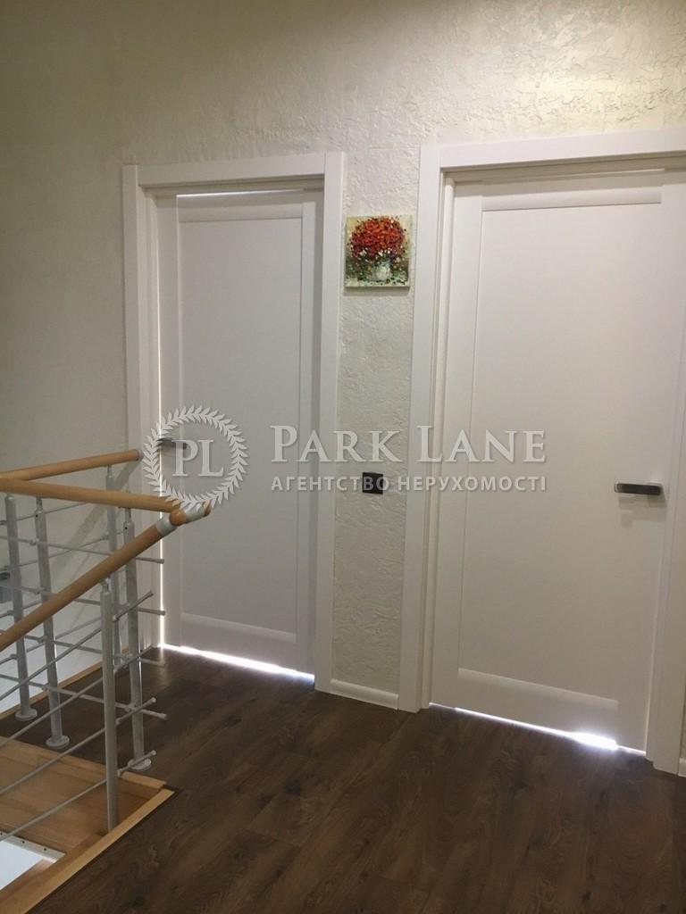 Квартира ул. Каховская (Никольская Слободка), 58, Киев, I-31408 - Фото 10
