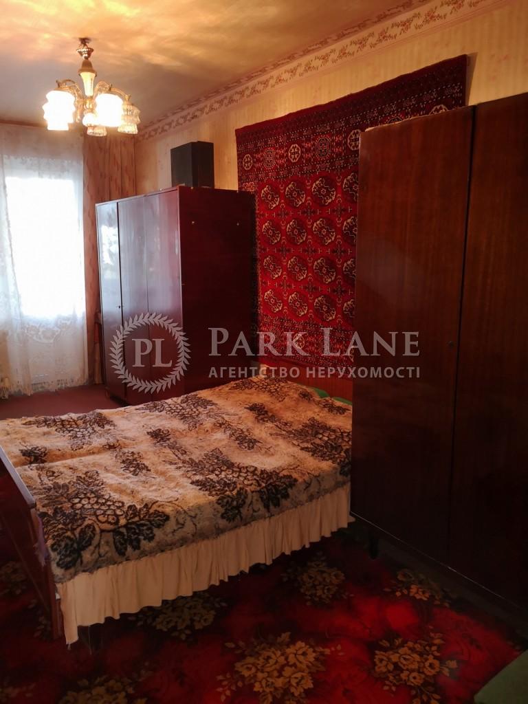 Квартира ул. Автозаводская, 17, Киев, R-26992 - Фото 6