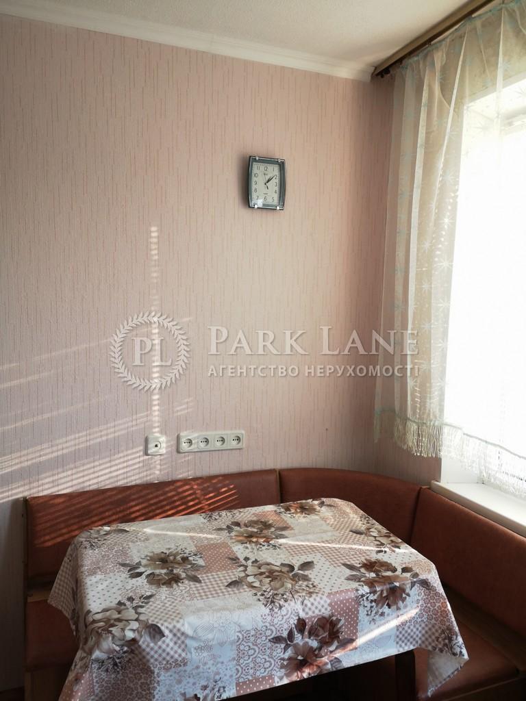 Квартира ул. Автозаводская, 17, Киев, R-26992 - Фото 10