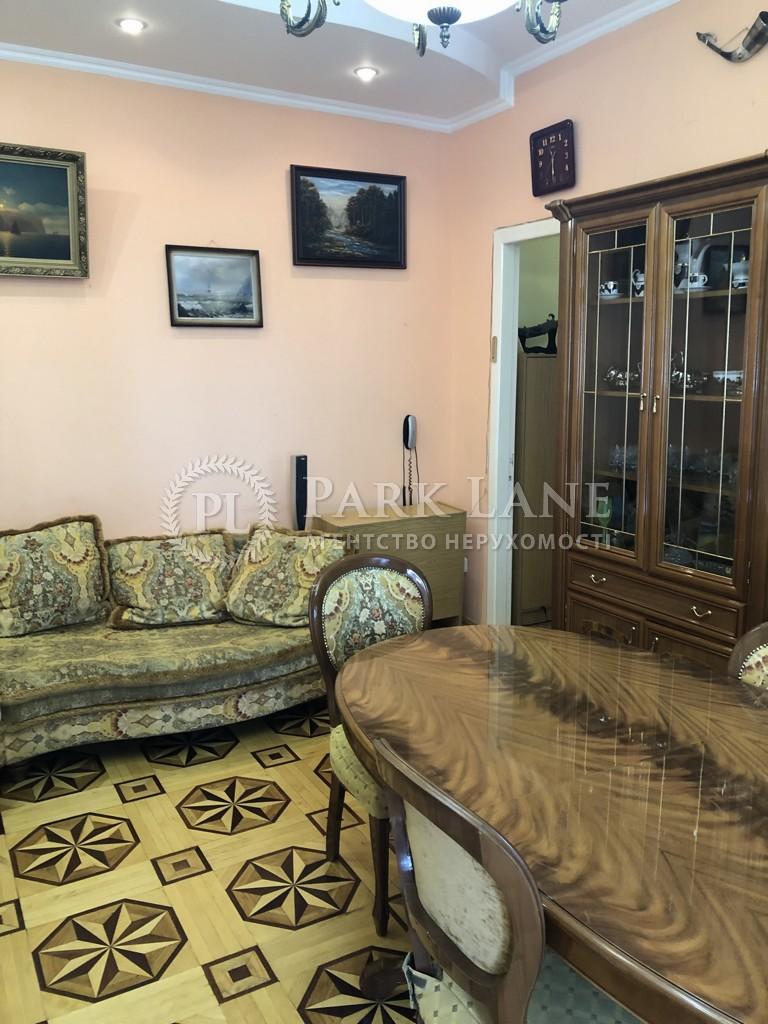 Квартира ул. Владимирская, 11, Киев, L-27799 - Фото 3