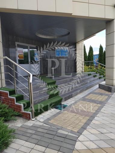 Офис, Трублаини Николая, Киев, D-36477 - Фото
