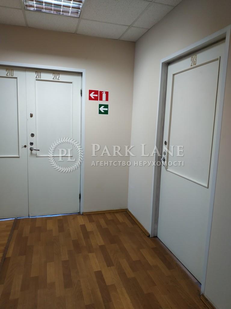 Офис, ул. Трублаини Николая, Киев, D-36477 - Фото 12