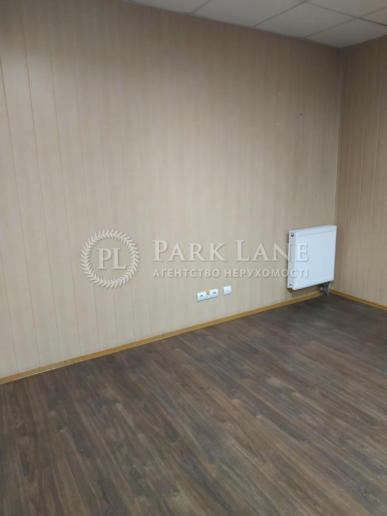 Офис, ул. Трублаини Николая, Киев, D-36477 - Фото 6