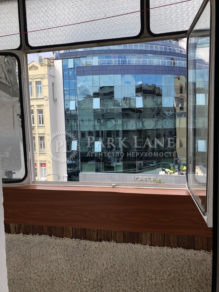 Квартира ул. Владимирская, 11, Киев, L-27799 - Фото 9