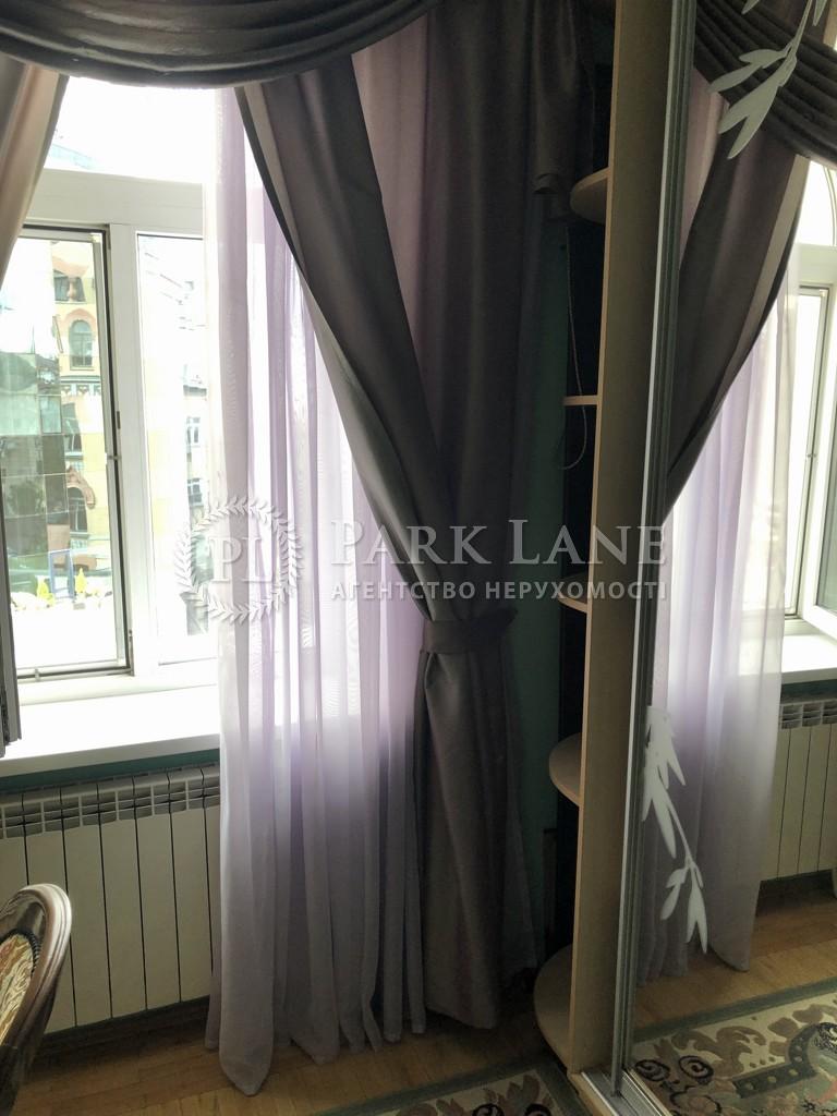 Квартира ул. Владимирская, 11, Киев, L-27799 - Фото 5
