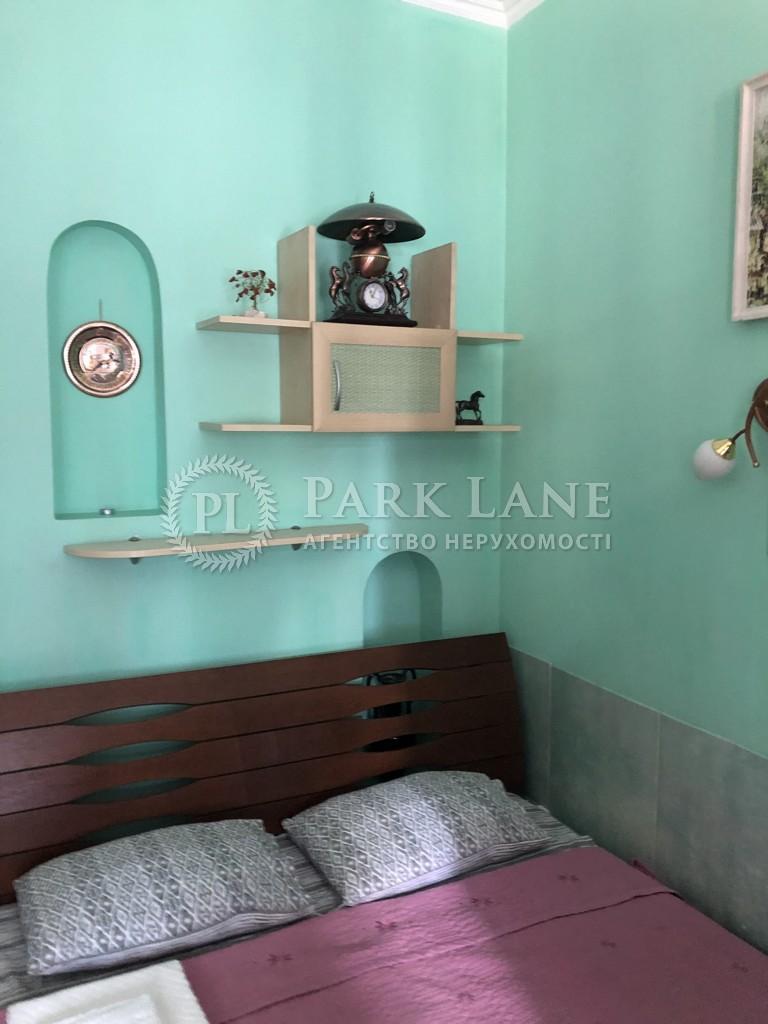 Квартира ул. Владимирская, 11, Киев, L-27799 - Фото 6