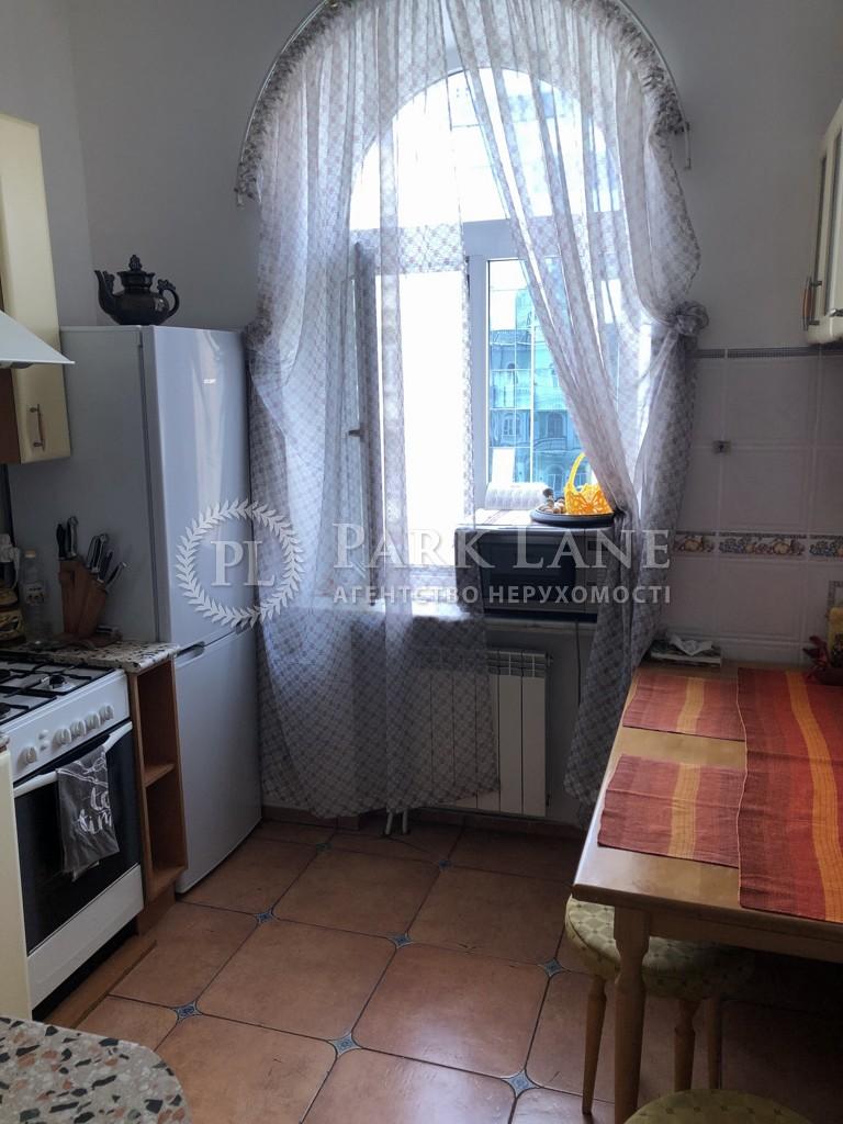 Квартира ул. Владимирская, 11, Киев, L-27799 - Фото 8