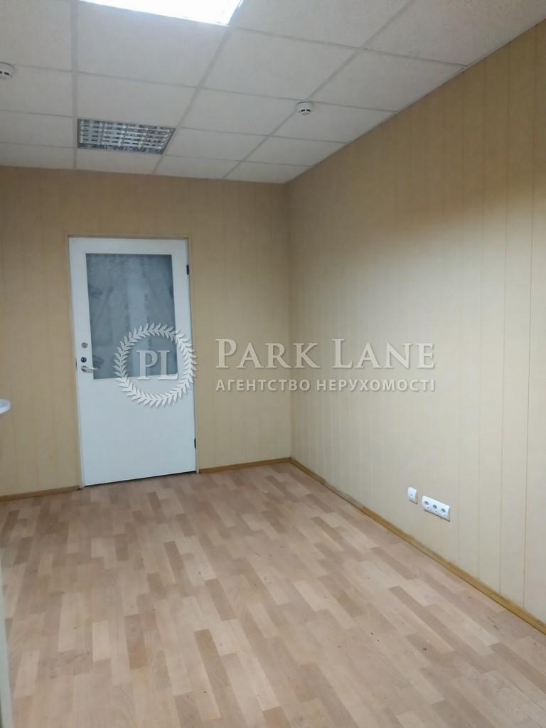 Офис, ул. Трублаини Николая, Киев, D-36480 - Фото 7