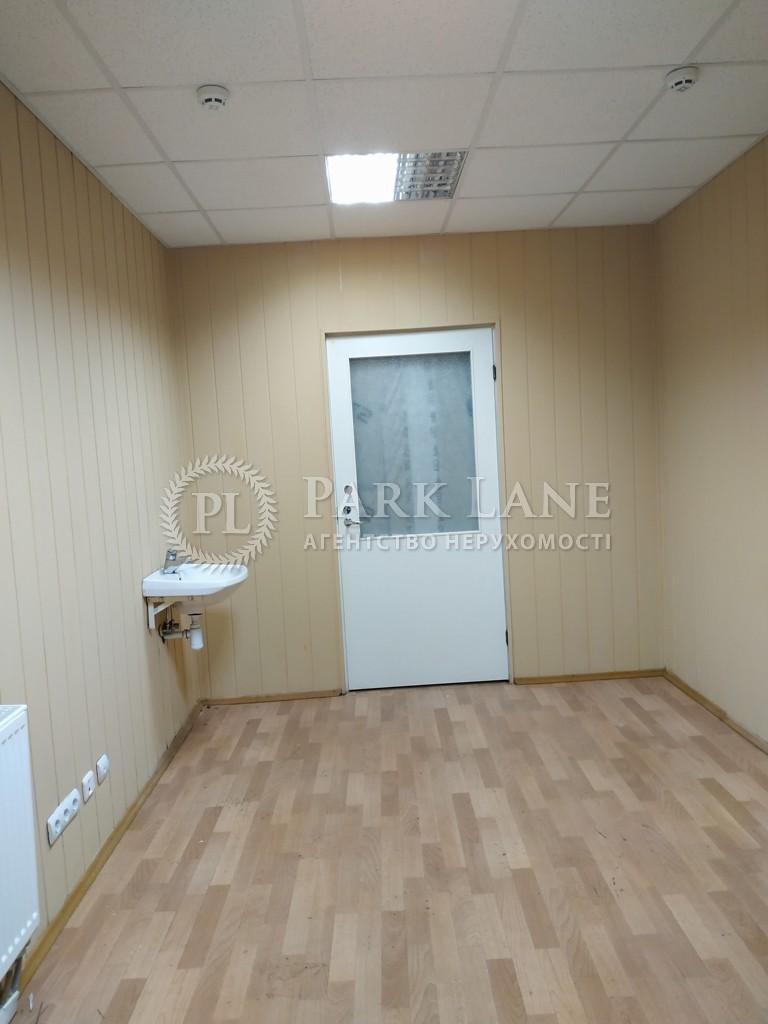 Офис, ул. Трублаини Николая, Киев, D-36480 - Фото 8