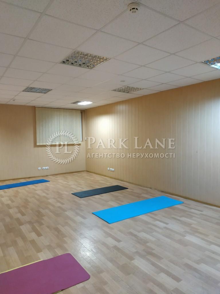 Офис, ул. Трублаини Николая, Киев, D-36480 - Фото 3