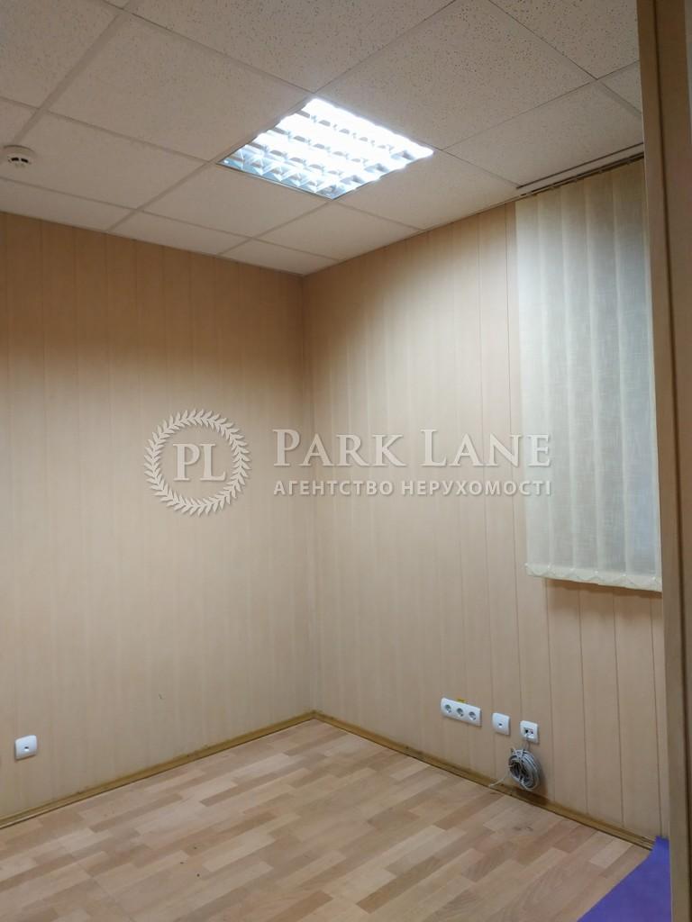 Офис, ул. Трублаини Николая, Киев, D-36480 - Фото 6