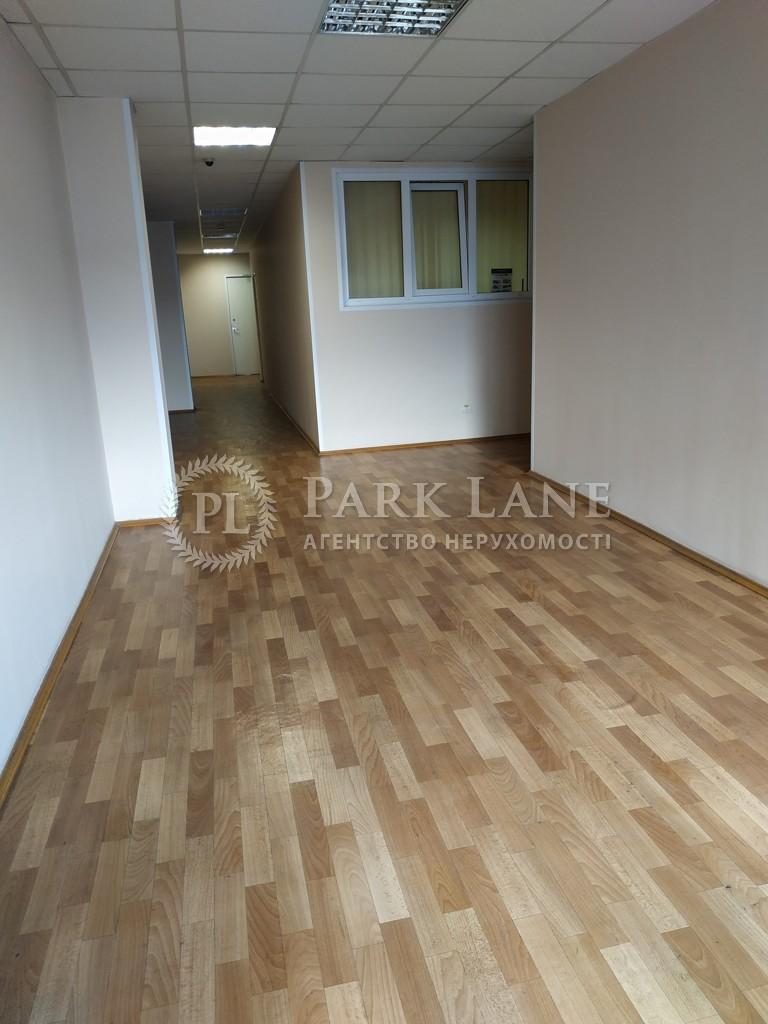 Офис, ул. Трублаини Николая, Киев, D-36480 - Фото 12