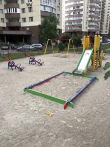 Квартира B-100498, Булгакова, 18, Киев - Фото 4