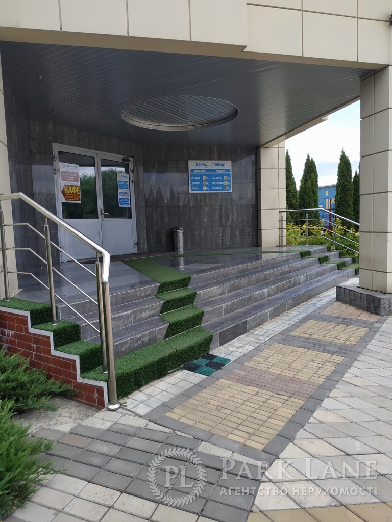 Офис, ул. Трублаини Николая, Киев, D-36480 - Фото 1