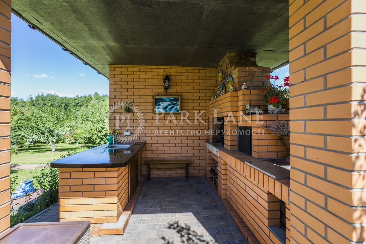 Дом L-27770, Горбовичи - Фото 36