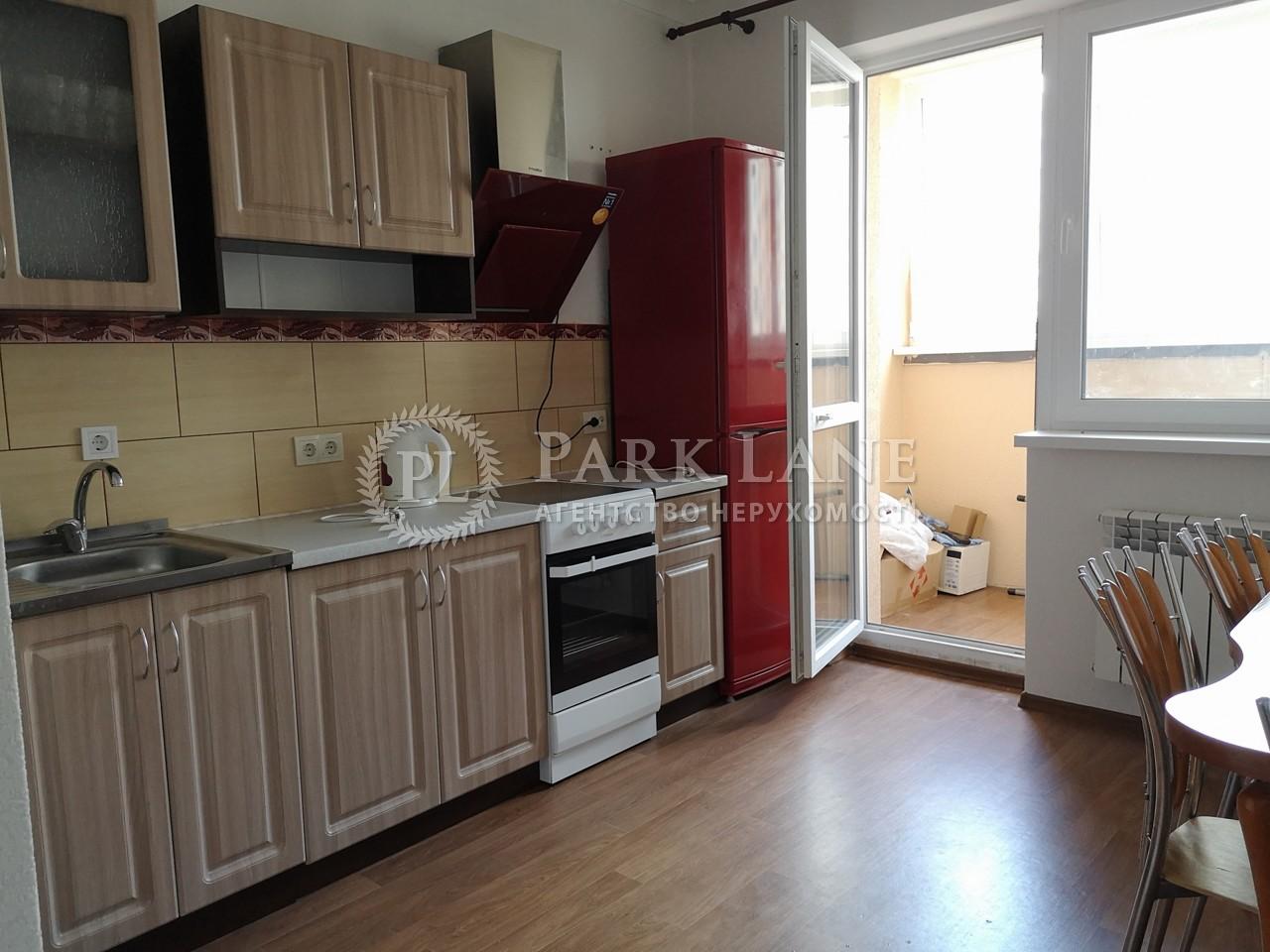 Квартира Z-463219, Демеевская, 13, Киев - Фото 7