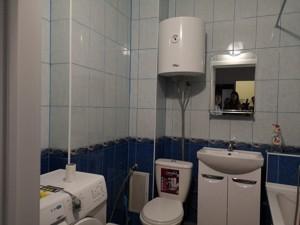 Квартира Z-463219, Демеевская, 13, Киев - Фото 10