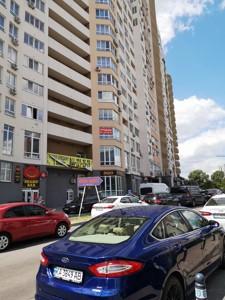 Квартира Z-463219, Демеевская, 13, Киев - Фото 12