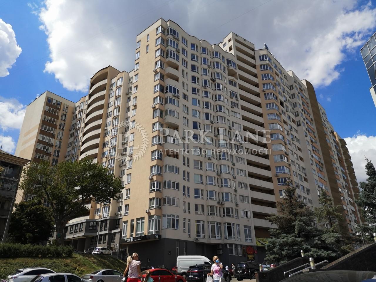 Квартира Z-463219, Демеевская, 13, Киев - Фото 1