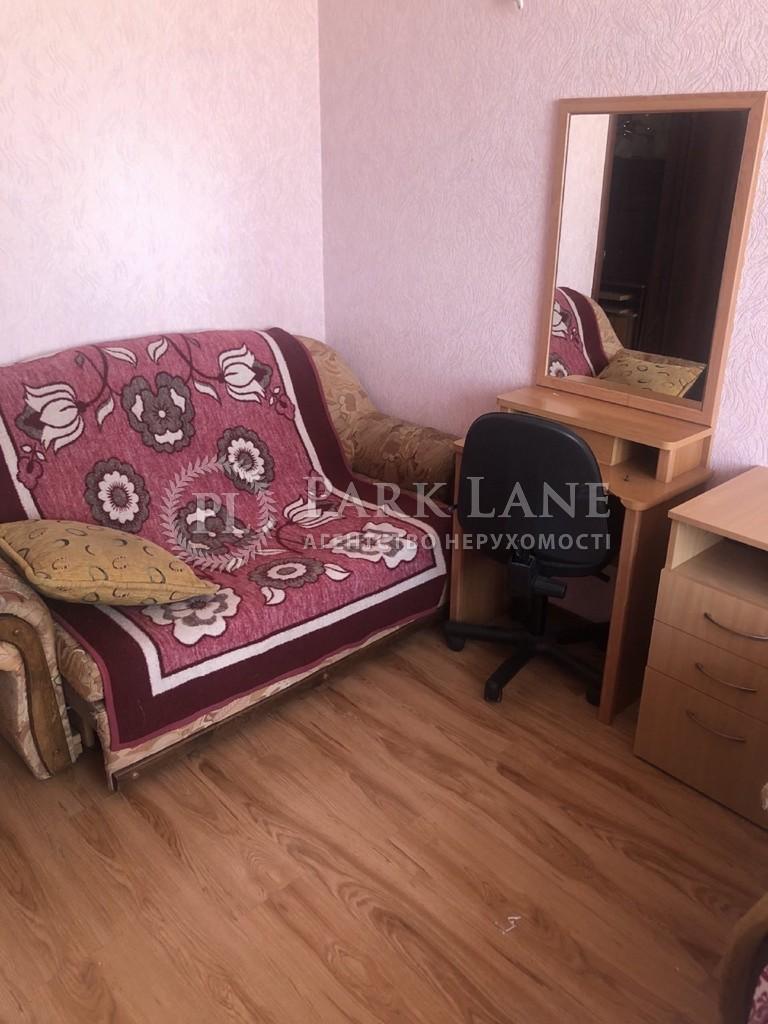 Квартира Харьковское шоссе, 19а, Киев, Z-589967 - Фото 9