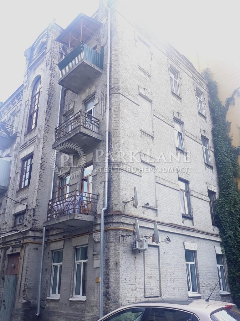 Квартира ул. Набережно-Крещатицкая, 7, Киев, R-37990 - Фото 1