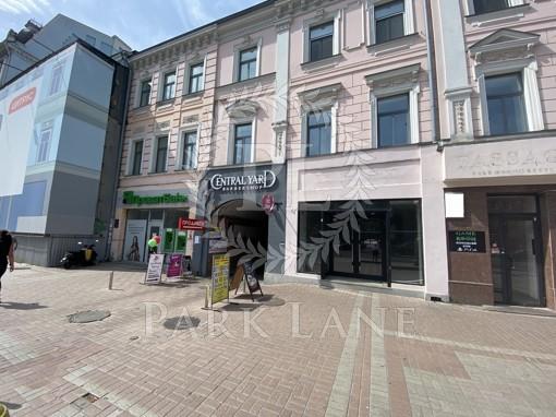 Нежилое помещение, Крещатик, Киев, I-31420 - Фото